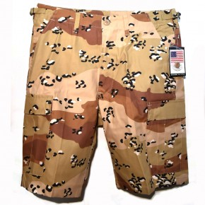 Army pants short desert